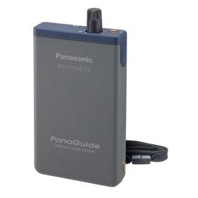 【割引クーポン配布 5/21 9:59迄】RD-650AZ/12-H パナソニック パナガイド ワイヤレス受信機 2ch(ch1 2) Panasonic