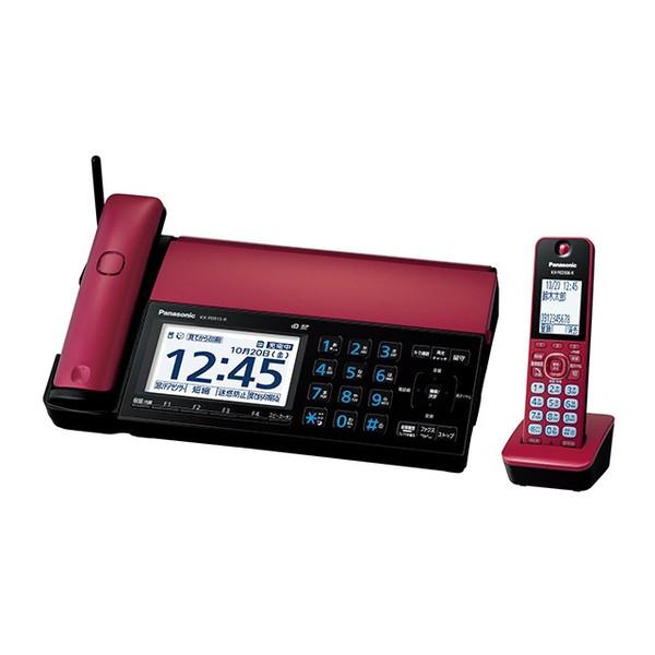 【17周年クーポン配布中 2/28 9:59迄】【5年延長保証購入可能】KX-PD915DL-R パナソニック Panasonic デジタルコードレスFAX(子機1)ボルドーレッド