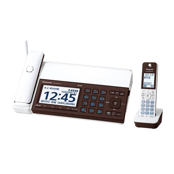 【17周年クーポン配布中 2/28 9:59迄】【数量限定】【5年延長保証購入可能】KX-PD915DL-W パナソニック Panasonic デジタルコードレスFAX(子機1)ピアノホワイト