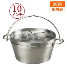 【数量限定】 ST-910 新富士バーナー SOTO ソト ステンレスダッチオーブン 10インチ