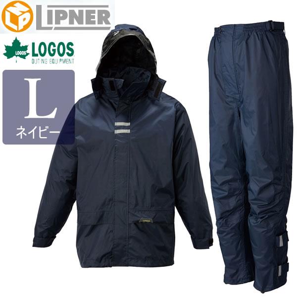 【数量限定】 LIPNER リプナー バックパックレインスーツ リュック対応 ネイビー L 23716282 LOGOS ロゴス