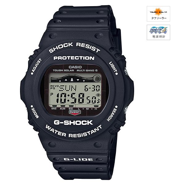 【割引クーポン配布 5/21 9:59迄】【新品】【国内正規品】CASIO/カシオ GWX-5700CS-1JF G-SHOCK G-LIDE ソーラー電波時計 腕時計 ◆