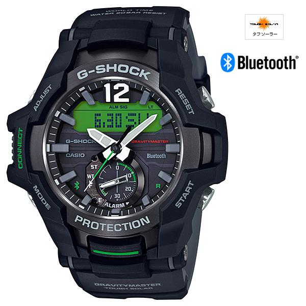 【数量限定】【新品】【国内正規品】CASIO/カシオ GR-B100-1A3JF G-SHOCK MASTER OF G GRAVITYMASTER 腕時計 ◆