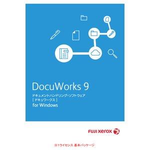 【割引クーポン配布 4/1 23:59迄】富士ゼロックス DocuWorks 9 ライセンス認証版/1ライセンス 基本パッケージ DVD ドキュワークス SDWA154D