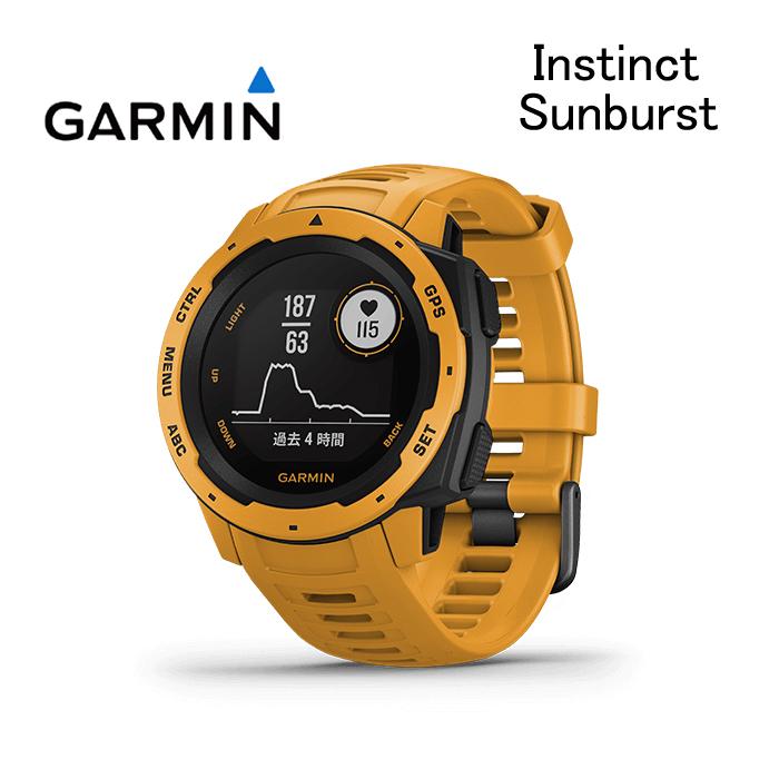 【最大5%クーポン配布中】【5年延長保証購入可能】 GARMIN ガーミン インスティンクト Instinct Sunburst サンバースト MIL-STD-810準拠 GPS 腕時計 耐熱 耐衝撃 耐水 アウトドアウォッチ スマートウォッチ 010-02064-42 日本語モデル 正規品 【あす楽/土日祝対象外】