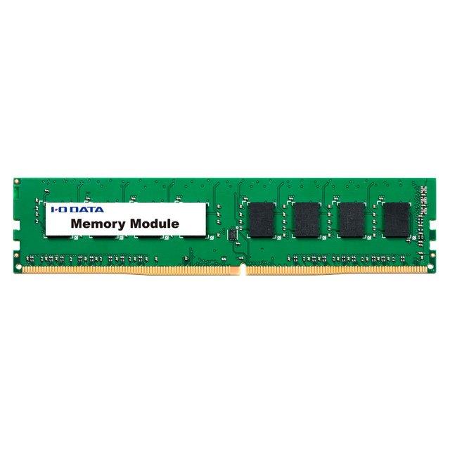 【最大5%クーポン配布中】【数量限定】 DZ2666-8G アイ・オー・データ機器 PC4-2666(DDR4-2666)対応デスクトップPC用メモリー 8GB
