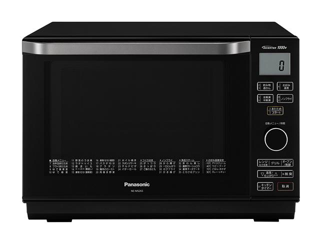 【割引クーポン配布 4/16 1:59迄】【数量限定】 NE-MS265-K パナソニック Panasonic オーブンレンジ エレック 26L ブラック