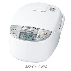 【数量限定】 NP-XB10-WA 象印マホービン IH炊飯ジャー 極め炊き 1.0L(5.5合) ホワイト 黒まる厚釜