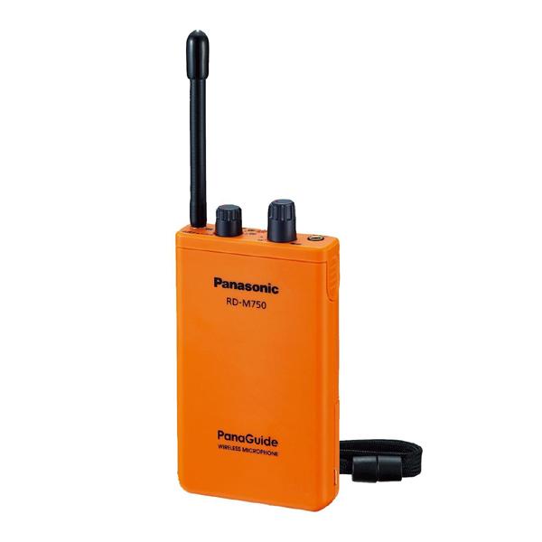 【最大5%クーポン配布中】RD-M750-D Panasonic パナソニック パナガイド ワイヤレスマイクロホン 12ch