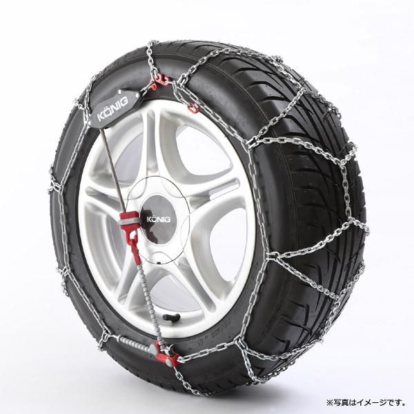 【最大5%クーポン配布中】CGM-080 KONIG コーニック タイヤチェーン 金属 CG MAGIC シージー マジック 9mmリンク