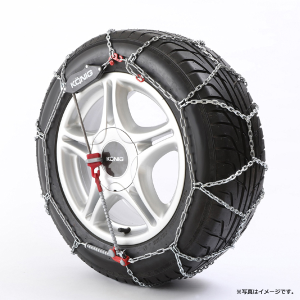 【最大5%クーポン配布中】CGM-102 KONIG コーニック タイヤチェーン 金属 CG MAGIC シージー マジック 9mmリンク