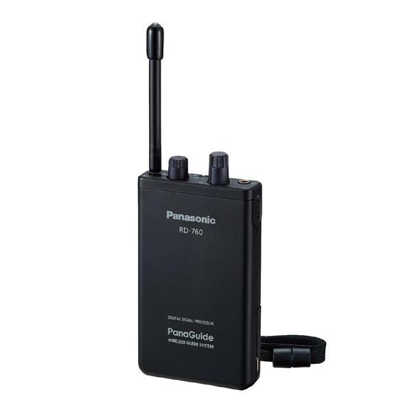 【最大5%クーポン配布中】RD-760-K パナソニック Panasonic パナガイド ワイヤレス受信機 12ch