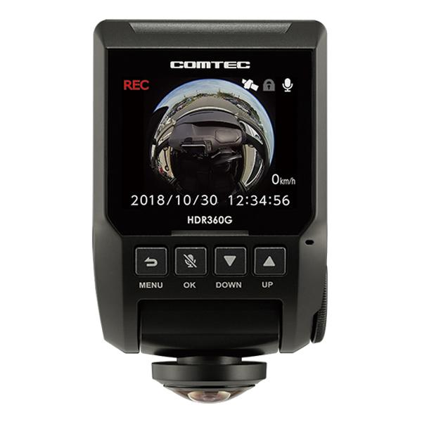 【最大5%クーポン配布中】【5年延長保証購入可能】HDR360G コムテック ドライブレコーダー 360°360度 GPS 全方向対応 車載カメラ 前後左右 全方位 ドラレコ 360度撮影 日本製 3年保証