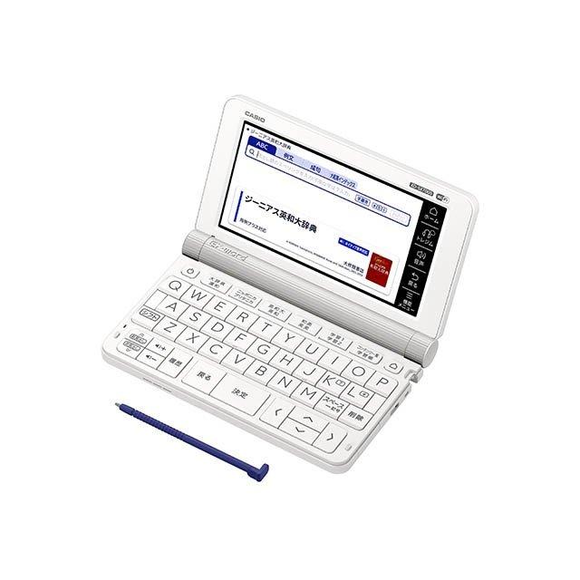 XD-SX7000 カシオ CASIO 電子辞書 EX-word エクスワード 外国語ベースモデル 60コンテンツ ホワイト