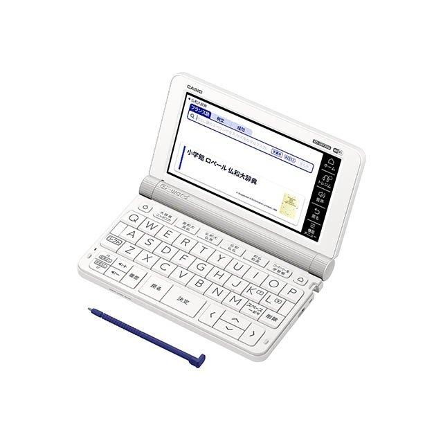 【最大5%クーポン配布中】【5年延長保証購入可能】XD-SX7200 カシオ CASIO 電子辞書 EX-word エクスワード フランス語モデル 68コンテンツ ホワイト