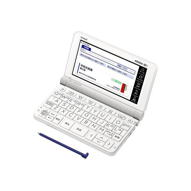 【最大5%クーポン配布中】【5年延長保証購入可能】XD-SX7300WE カシオ CASIO 電子辞書 EX-word エクスワード 中国語モデル 79コンテンツ ホワイト