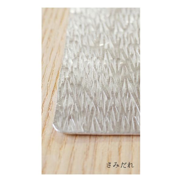 【最大5%クーポン配布中】12242402 シマタニ昇龍工房 syouryu すずがみ 24×24(cm) さみだれ 食器 お皿 曲がる錫の器 プレゼント ギフト
