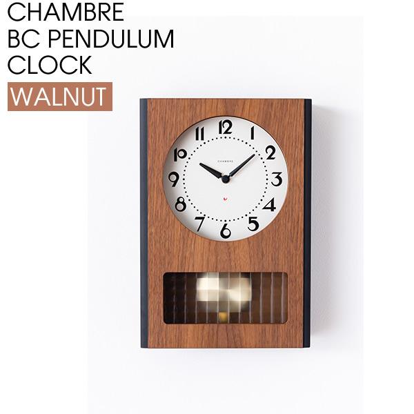 【最大5%クーポン配布中】CH-051WN インターゼロ CHAMBRE シャンブル BC PENDULUM CLOCK ペンデュラム クロック 壁掛け時計 WN ウォルナット W225xH328xD70mm 1300g 秒針なし 日本製