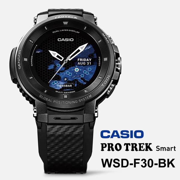 【最大5%クーポン配布中】【数量限定】 WSD-F30-BK カシオ計算機 CASIO プロトレック スマート PROTREK Smart (Smart Outdoor Watch / スマートアウトドアウオッチ) ブラック