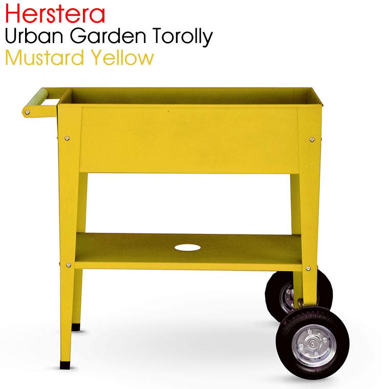 【最大5%クーポン配布中】16023 HERSTERA エルステラ アーバンガーデン トローリー マスタード 黄色系 移動式栽培トロリー 組立式 ツールBOX 物置 ガーデニング ワゴン おしゃれ 北欧スタイル