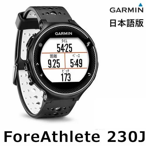 【5年延長保証購入可能】【日本語版】【正規品】371787-GARMIN GARMIN(ガーミン) ForeAthlete 230J Black White 371787 ガーミン フォアアスリート230J GPS 010-03717-87