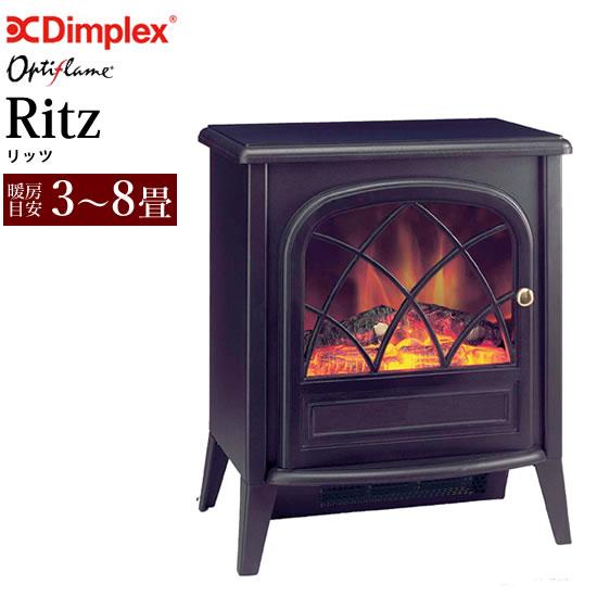 【17周年クーポン配布中 2/28 9:59迄】RIT12J DIMPLEX ディンプレックス 電気暖炉 Opti-flame Rits オプティフレーム リッツ ファンヒーター ブラック 黒 RIT12J(B) 【沖縄・離島等は販売不可】