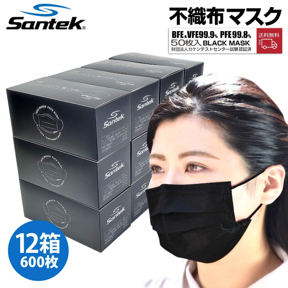 クリーンな環境で製造した自社工場生産の高機能 高品質マスク 日本国内配送 黒色マスク 黒マスク 不織布マスク 黒 3層構造 耳にやさしい 夏用マスク UPF50+ UVカット 日焼け防止 送料無料 不織布 [並行輸入品] マスク カラー 50枚 息がしやすい 10箱 高い素材 おしゃれ かわいい 大人用 夏マスク やわらかい 立体 大人 日本試験 男女兼用 使い捨て 裏表 ブラック 紫外線遮光率99.9% 耳が痛くならない 紫外線カット 500枚