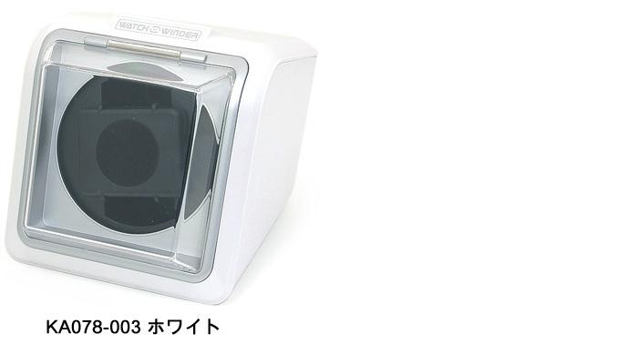 TIME TUTELARY ワインディングマシン (1本巻き)  KA078  時計/ウォッチ