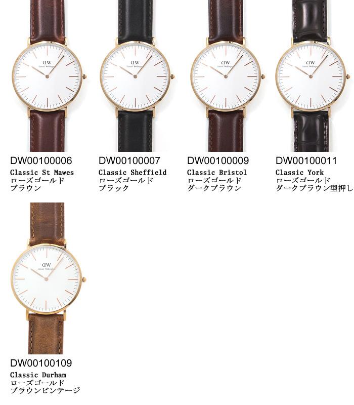 ダニエルウェリントン 40mm メンズ  ホワイトダイヤル/レザーストラップ  時計/ウォッチ