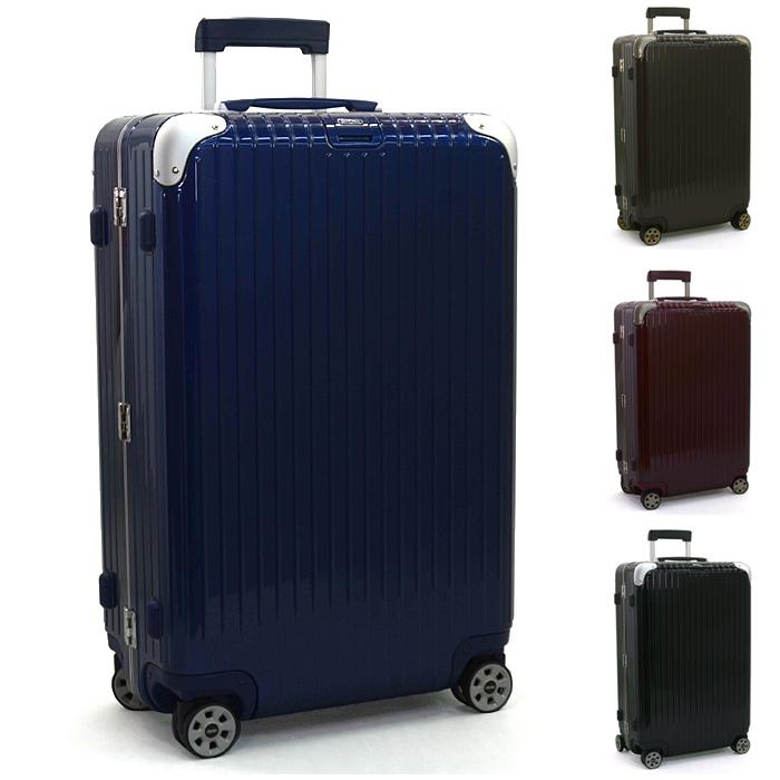 リモワ RIMOWA リンボ LIMBO 73L キャリーケース スーツケース(TSAロック 電子タグ) 882 70 【キャッシュレス還元対応】