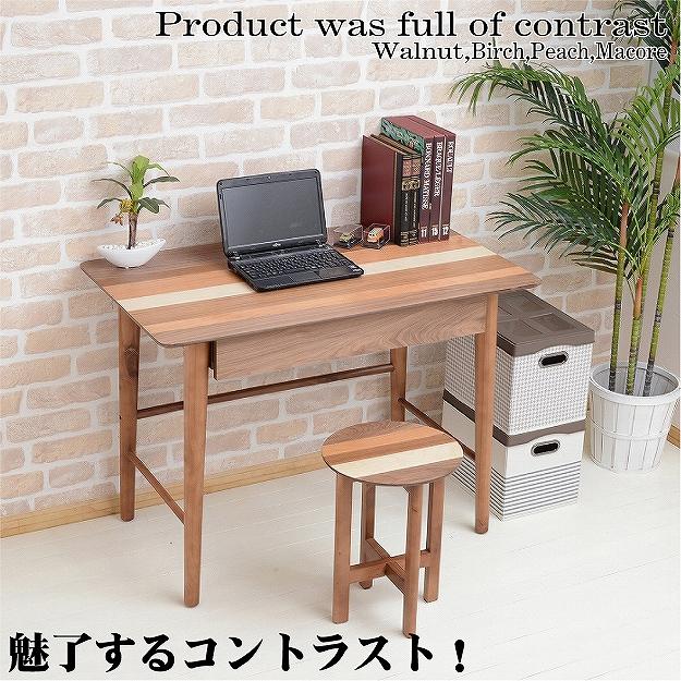 木製パソコンデスク 100センチ幅 天然杢寄木柄 脚のみ取付式