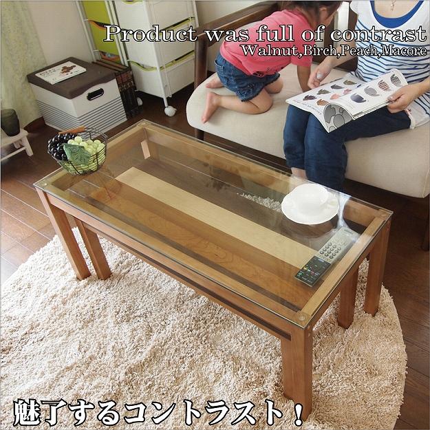 ネストテーブル 90センチ幅 大小2点セット 天然杢寄木柄 脚のみ取付式
