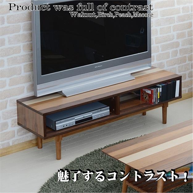 テレビボード/TV台 120センチ幅 天然杢寄木柄 脚のみ取付式