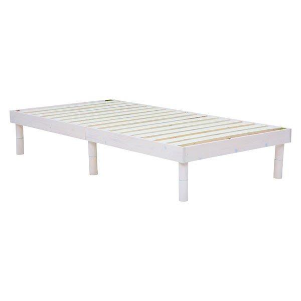 木製シングルベッド ヘッドボード無し すのこ床板 床面高さ3段階 フラットベットフレーム ウォッシュホワイト色(木目のある白色)