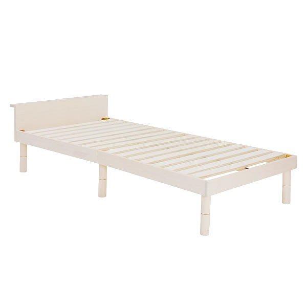木製シングルベッド ヘッドボード付 すのこ床板 床面高さ3段階 ウォッシュホワイト色(木目のある白色)