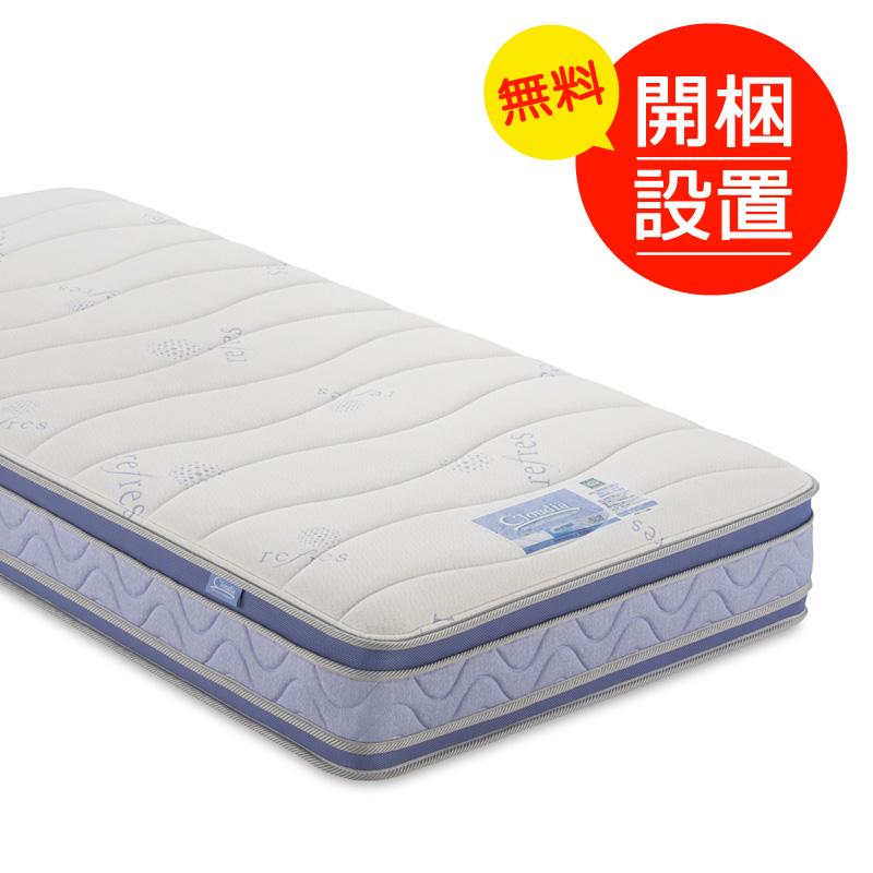開梱設置 セミダブルサイズ フランスベッド社製 CL-BAE シルキーDLX 女性のためのベッドシリーズ「クラウディア」国産品