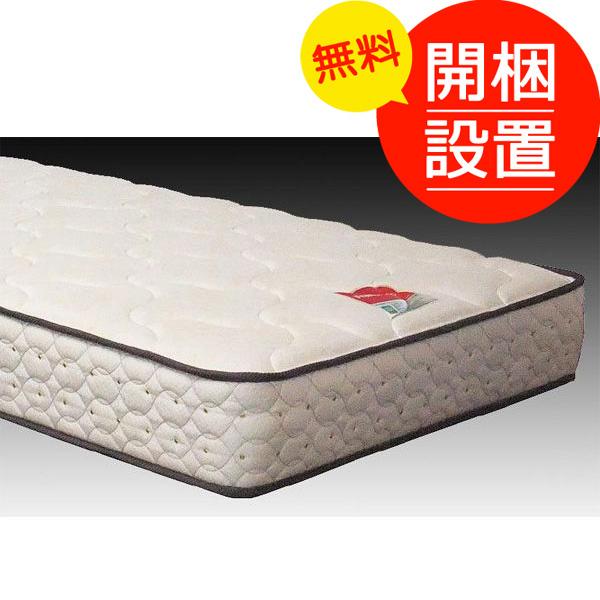 開梱設置 高密度連続マルチハードスプリングマットレス ダブルサイズ 日本製 フランスベッド社製