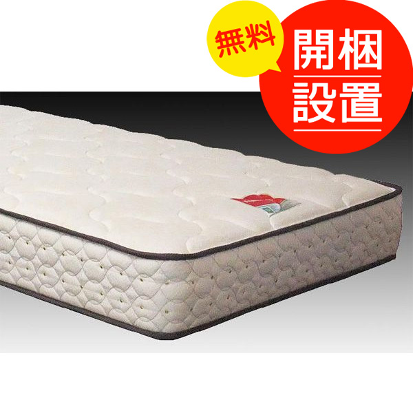 開梱設置 高密度連続マルチハードスプリングマットレス セミダブルロングサイズ 日本製 フランスベッド社製☆連休に付き4月25日~5月7日のお届けはお受けできません