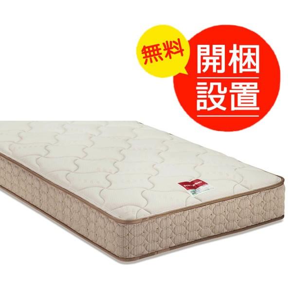 搬入設置 高密度連続マルチハードスプリングマットレス シングルサイズ 日本製 フランスベッド社製