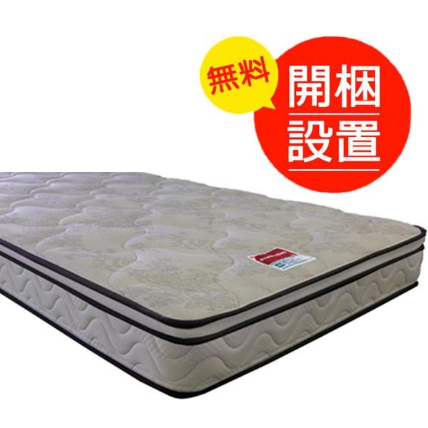 搬入設置 スプリングマットレス 高密度連続マルチハード ダブルサイズ 日本製 フランスベッド社製