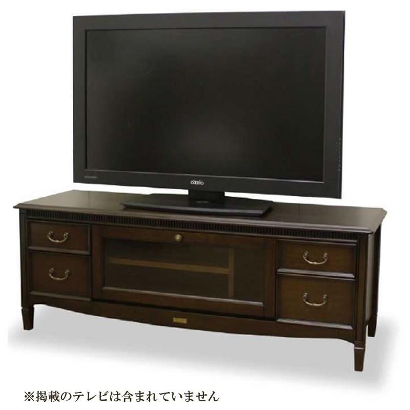 テレビボード135 ケントハウス ブリティッシュクラシックデザイン アンティーク風