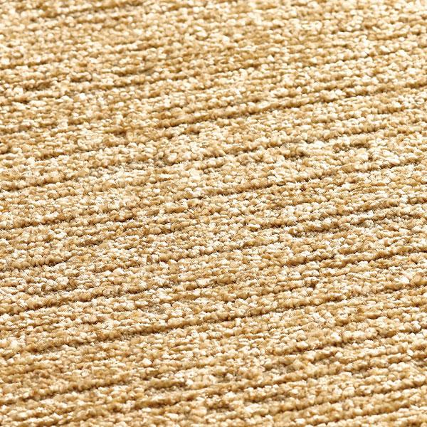 <title>送料無料 ※北海道 沖縄 島嶼部は送料が必要です 個別お見積となります 人気ブランド多数対象 ジュウタン ラグ 200×250cm ベージュ色 長方形 ペルラ ヒートセット加工 ホットカーペットOK ベルギー製</title>