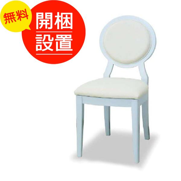 ダイニングチェア 布張り食堂椅子 グレイッシュブルー色 スタイリッシュテイスト
