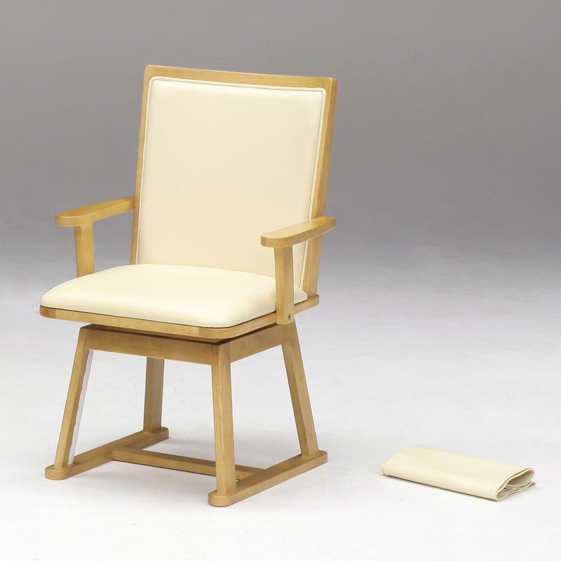 木製ダイニングチェアー 食堂椅子肘掛付回転式チェアハイタイプこたつ用 UKC-220LO ライトブラウン色