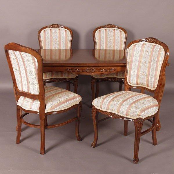 猫脚ダイニングセット ブラウン色食卓セット 150センチ幅 ローズ色ストライプ柄椅子4脚付き アンティーク風 ロココ調デザイン 彫刻入り