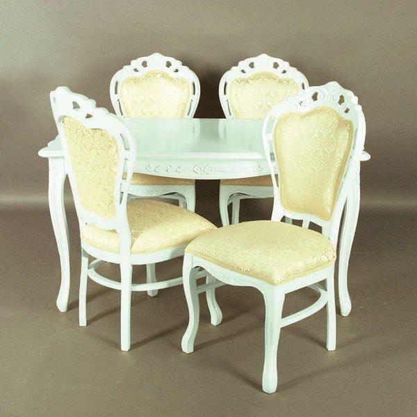 猫脚ホワイトダイニングセット 150センチ幅 クリーム色地模様椅子4脚付き 白色食卓セット アンティーク風 ロココ調デザイン 彫刻入り