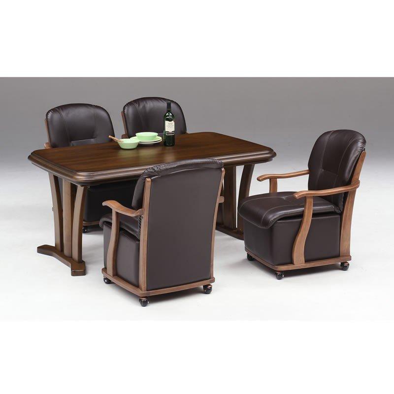 ハイタイプこたつ/ダイニングコタツ こたつUKT-1506 150センチ幅、長方形+肘付椅子4脚の5点セット ダークブラウン色