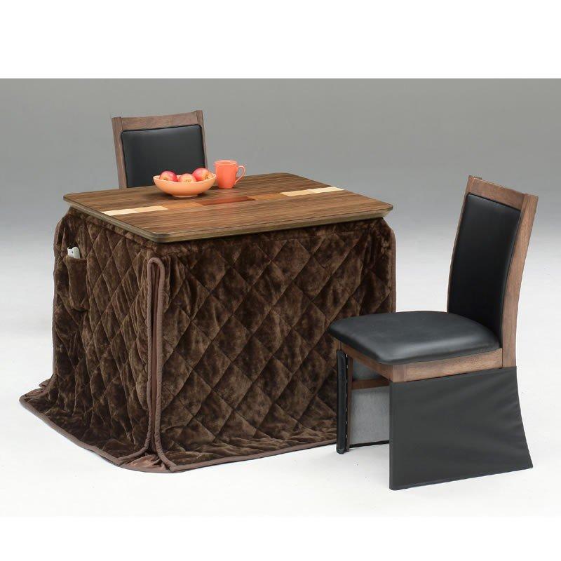 ハイタイプこたつ/ダイニングコタツ こたつUKT-913 90センチ幅、長方形+椅子2脚+布団の4点セット ダークブラウン色
