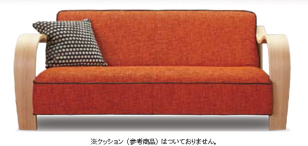 布張り ワイド2人掛椅子 日本製