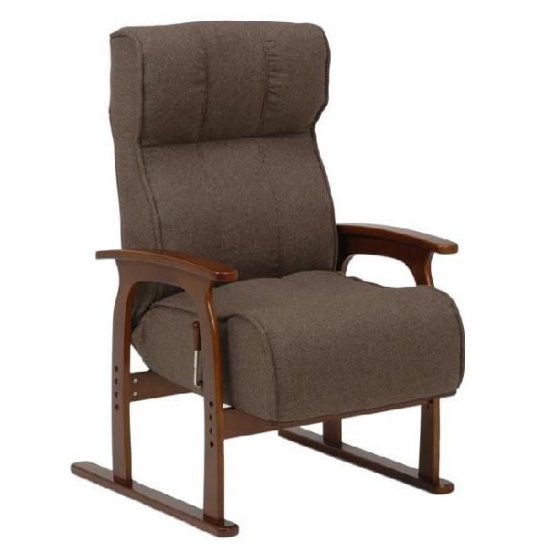 高座椅子 リクライニングチェア ポケットコイル仕様 布張り ブラウン色